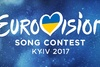 Eurovision 2017: Αποσύρθηκε η Βοσνία-Ερζεγοβίνη