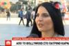 Το Star συνάντησε την Βασίλισσα του Πατρινού Καρναβαλιού στην Πλατεία Γεωργίου (video)