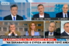 Καυγάς στον αέρα για το... παρά φύσιν σεξ μεταξύ ΣΥΡΙΖΑ και ΑΝΕΛ (video)
