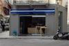 Πάτρα: «Φτερά» κάνουν δεκάδες ποδήλατα - Κλέβουν ακόμα και μεσημέρι!