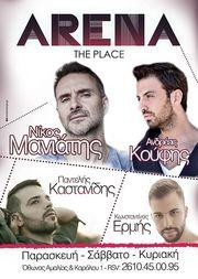 Μανιάτης - Κούφης - Καστανίδης - Ερμής @ Arena