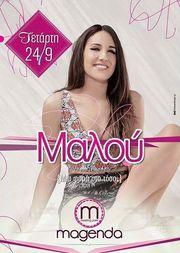 Μαλού Live @ Magenda