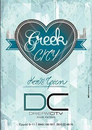 Greek City @ Dream City Patras