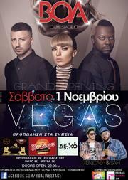 Vegas Live στο Boa Live Stage