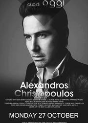 O Dj Alexandros Christopoulos στο Navona Club di oggi