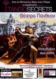 Tango Secrets στο Θέατρο Πάνθεον