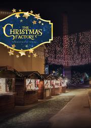 The Christmas Factory στην Τεχνόπολη Δήμου Αθηναίων