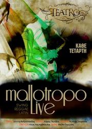 Οι «ΜalloTropo» live στο Teatro