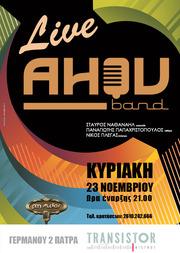 Οι ''AHOU Band'' Live στο Transistor Bistrot