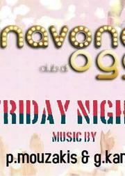 Crazy Fridays στο Navona Club di Oggi