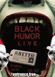 Black Humor LIVE @ Ghetto beer bar