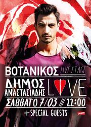 Ο Δήμος Αναστασιάδης Live στον Βοτανικός Live Stage