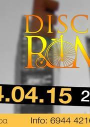 Θάνος Καλλίρης live στο Disco Room