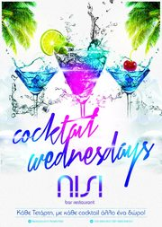 Cocktail Wednesdays (1+1) στο Nisi bar-restaurant