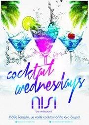 Cocktail Wednesdays (1+1) στο Nisi bar-restaurant