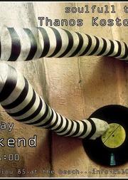 Every Saturday στο Weekend