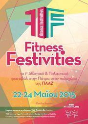 Fitness Festivities στην Πλάζ ΕΟΤ