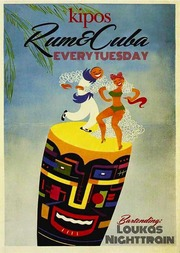 Tuesday Rum & Cuba night στο Kipos