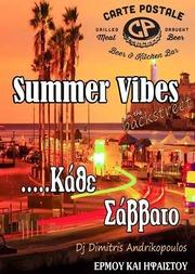 ''Summer Vibes'' στο Carte Postale