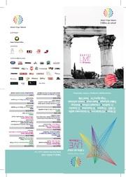 Athens Fringe Live στο Βρυσάκι