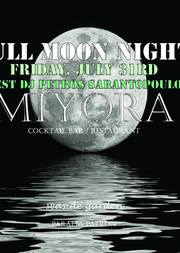 Full Moon Party στο Μiyora