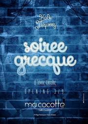 Opening στο Ma Cocotte