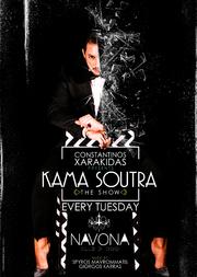 Kamasoutra στο Navona Club di Oggi
