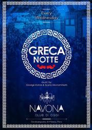 Greca Notte στο Navona Club Di Oggi