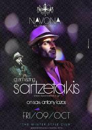Dj Sartzetakis στο Navona Club Di Oggi