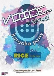 Voice... o τόπος στο Rige Cafe-Bar