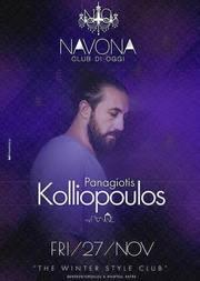 P.Kolliopoulos στο Navona Club di Oggi