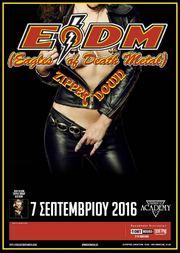 Eagles of Death Metal στο Piraeus 117 Academy