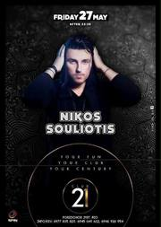 Nikos Souliotis at Club 21