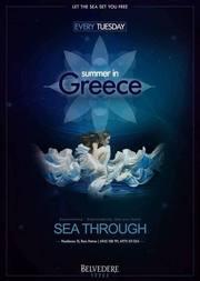 Summer in Greece στο Sea Through