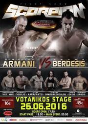 Armani vs Berdesis στο Votanikos Stage