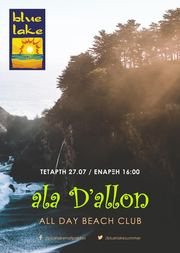 Ala D' allon at Blue Lake