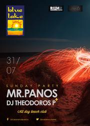 Mr. Panos στο Blue Lake