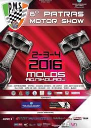 6o Patras Motor Show στον Μόλο του Αγ. Νικολάου