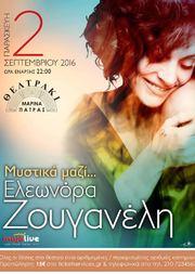 Ελεωνόρα Ζουγανέλη live στο Θεατράκι