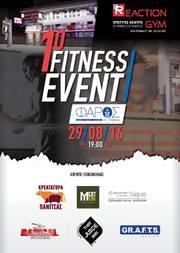 1o Fitness event στον Φάρο