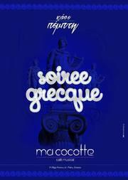 Soiree Grecque at Ma Cocotte