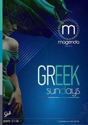 Greek Sundays at Magenda