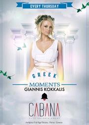 Greek Moments at Cabana