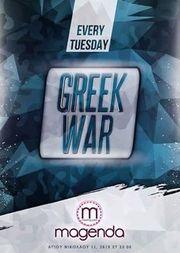 Greek War στο Magenda