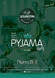 Pyjama Party στο Σουρωτήρι