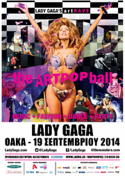 LADY GAGA'S ARTRAVE: THE ARTPOP BALL Live στο Γήπεδο O.A.K.A.
