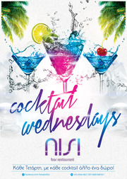 Cocktail Wednesdays @ Ακταίον - Nisi
