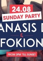Thanasis Dim & Fokion @ Blue Lake