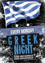 Greek Night @ Cibo Cibo
