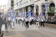Πάτρα: Ολοκληρώθηκε η παρέλαση της 28ης Οκτωβρίου - Δείτε τις πρώτες φωτογραφίες